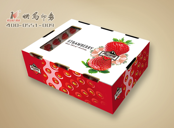 草莓包装盒_安徽快马印务公司-设计/印刷/报价一站式图片