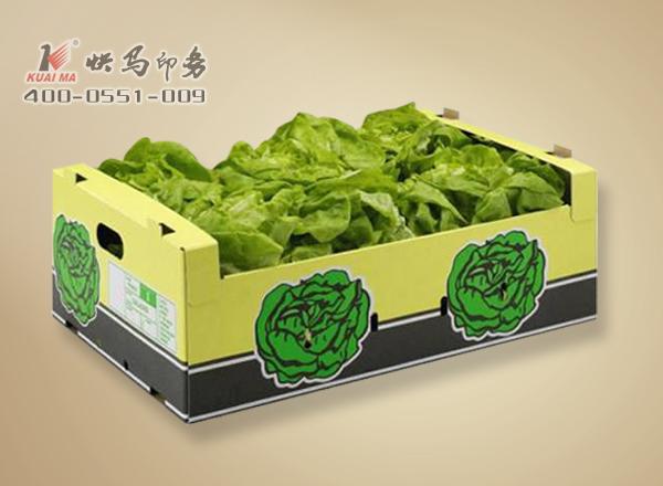 [有机蔬菜包装盒]